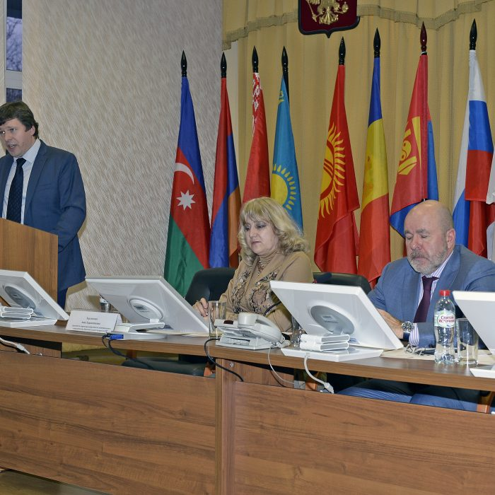 VII заседание Научно-консультативного совета Базовой организации государств – участников СНГ