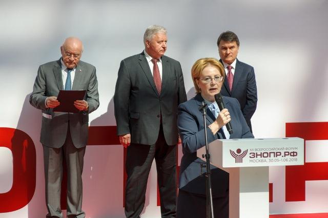 Участие в ХII Всероссийском форуме «Здоровье нации — основа процветания России»