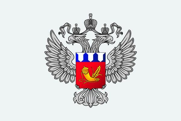 Системе государственного материального резерва — 89 лет!