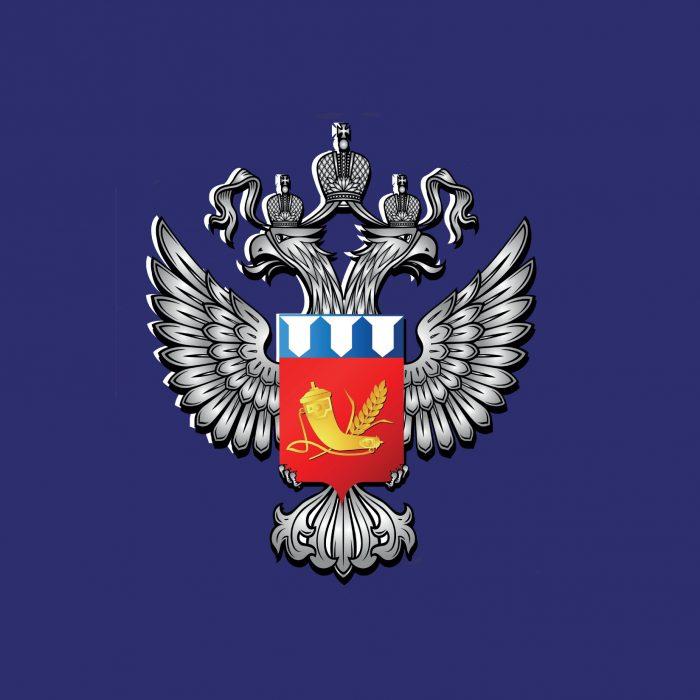 В Калининградской области прошло выездное заседание Коллегии Росрезерва