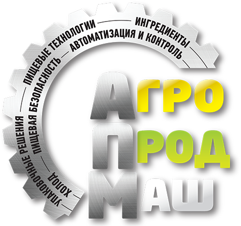Специалисты НИИПХ Росрезерва на форуме «Агропродмаш-2021»